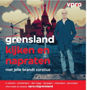 VPRO-grensland